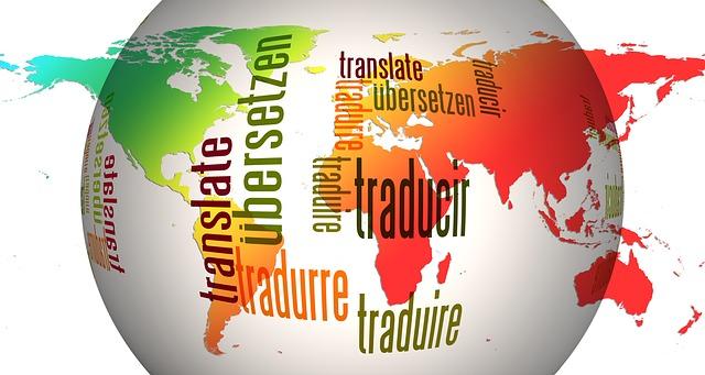 globe 110775 640 - 翻訳について